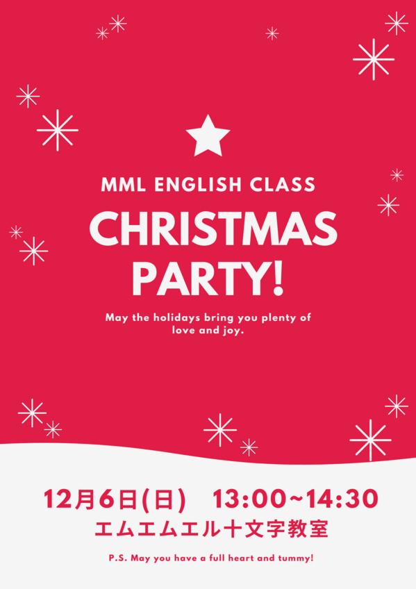 MML ENGLISH CLASS X'mas .png
