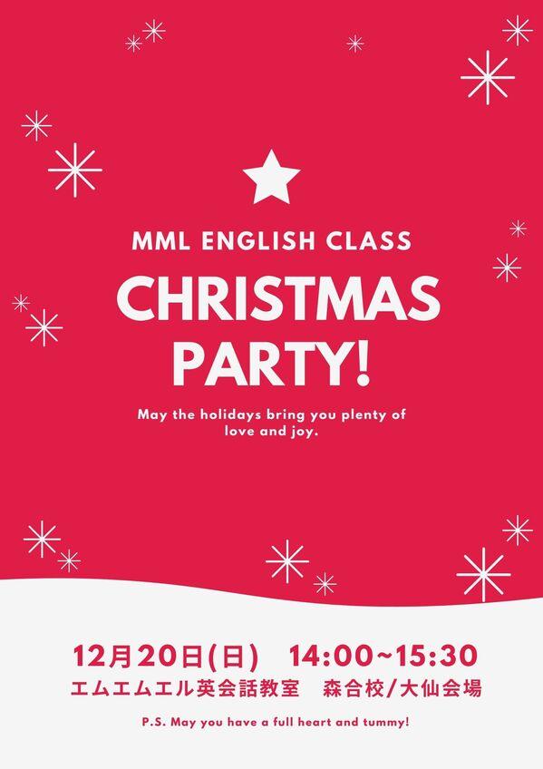 MML ENGLISH CLASS X'mas .jpg