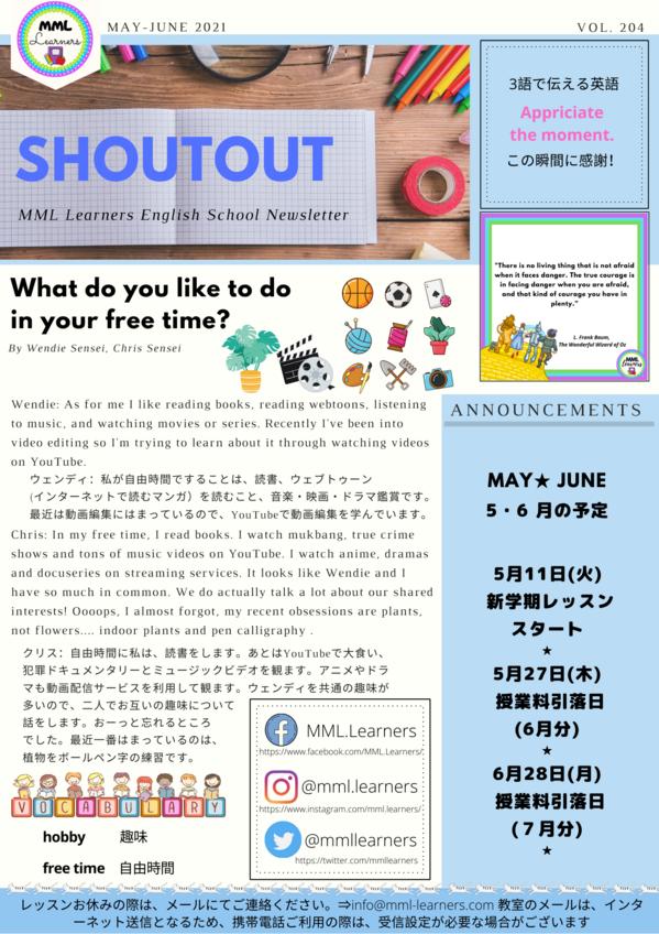 MML Newsletter (2).png