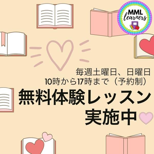 中学生.JPG