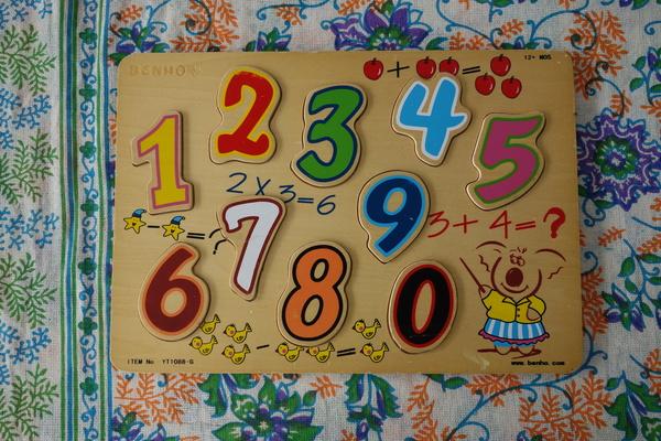 数字のパズル.JPG