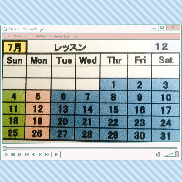 2021.07カレンダー.JPG