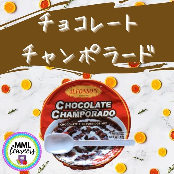 チョコレートちゃんぽらーど1.JPG