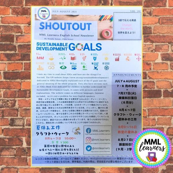 shouout20217.JPG