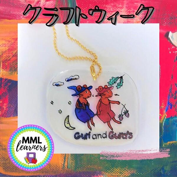 プラバン作り②.JPG