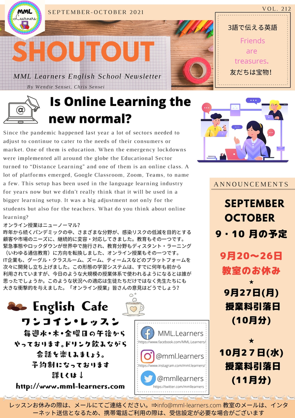 MML Newsletter.jpg
