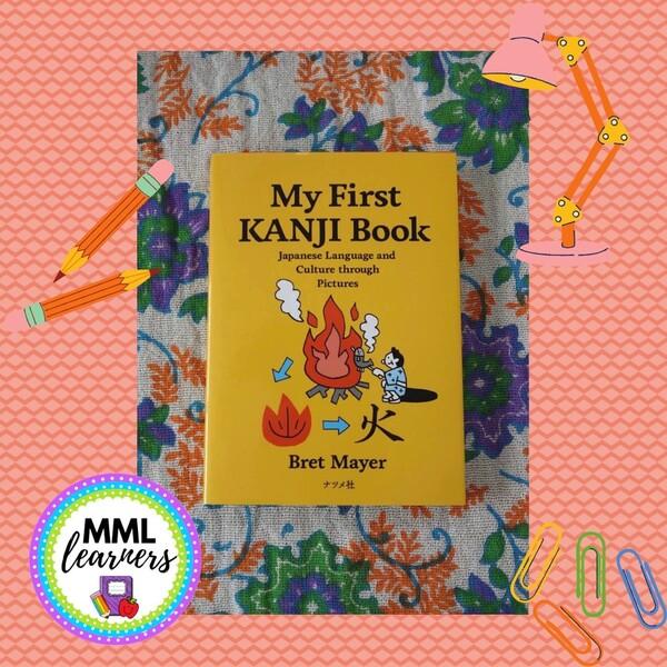 kanjiの本.JPG